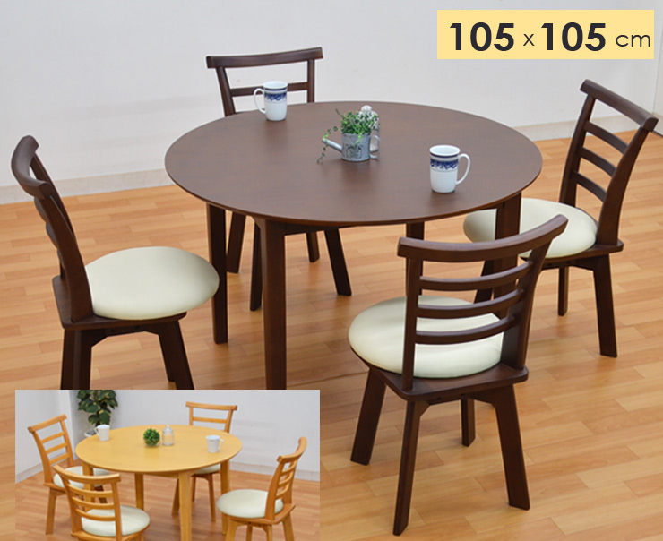 5 Dining Table Set 4 Chairs For Round Rotation Kar 356 Natural Color Piece Four Seat Circle
