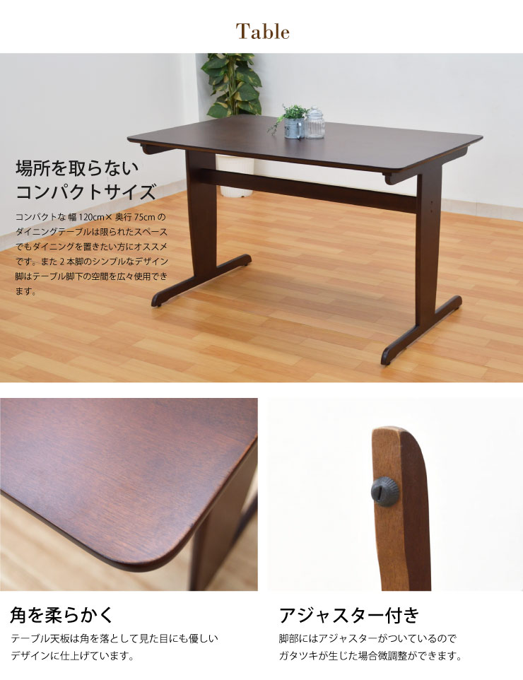 Takara21 Dining Table 5 Point Set Solid Wood Chair 4 Feet 120 Cm