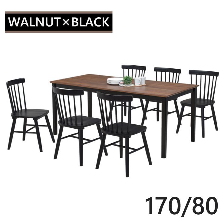 ダイニングテーブルセット 幅170cm 7点 6人用 ウォールナット色 ブラック色 mac170-7-puri371wb メラミン化粧板 木製 ツートンカラー シンプル モダン 北欧風 おしゃれ ウィンザーチェア カフェ風 大人数 30s-4k so hr