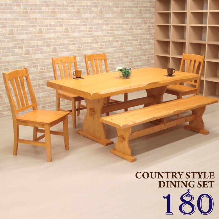 ダイニングテーブルセット カントリー 北欧パイン材 6点セット 180cm 7人掛 pet180-6-368na チェア4+ベンチ ナチュラル色 ダイニング テーブル セット 机 チェア 椅子 イス ベンチ 長椅子 板座 なぐり加工 うづくり 浮作り うずくり 木製 天然木 37s-5k