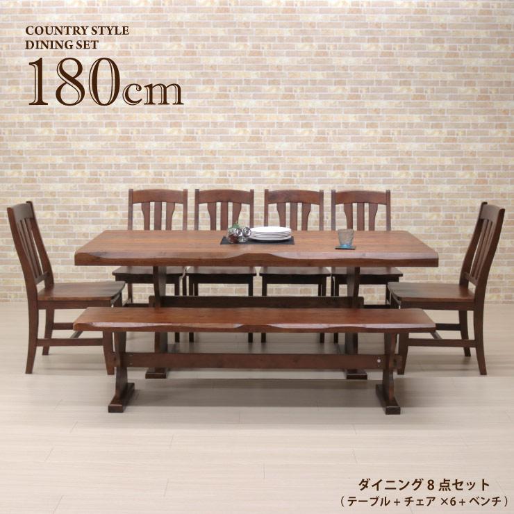 送料無料 ダイニングテーブルセット カントリー 北欧パイン材 8点セット 180cm 浮作り 9人掛 8点セット pet180-8-368br イス6+ベンチ ブラウン 48s-6k 茶色 ダイニング テーブル セット 机 チェア 椅子 イス ベンチ 長椅子 板座 なぐり加工 うづくり 浮作り うずくり 木製 天然木 48s-6k, モデルノ:87c9094b --- blacktieclassic.com.au