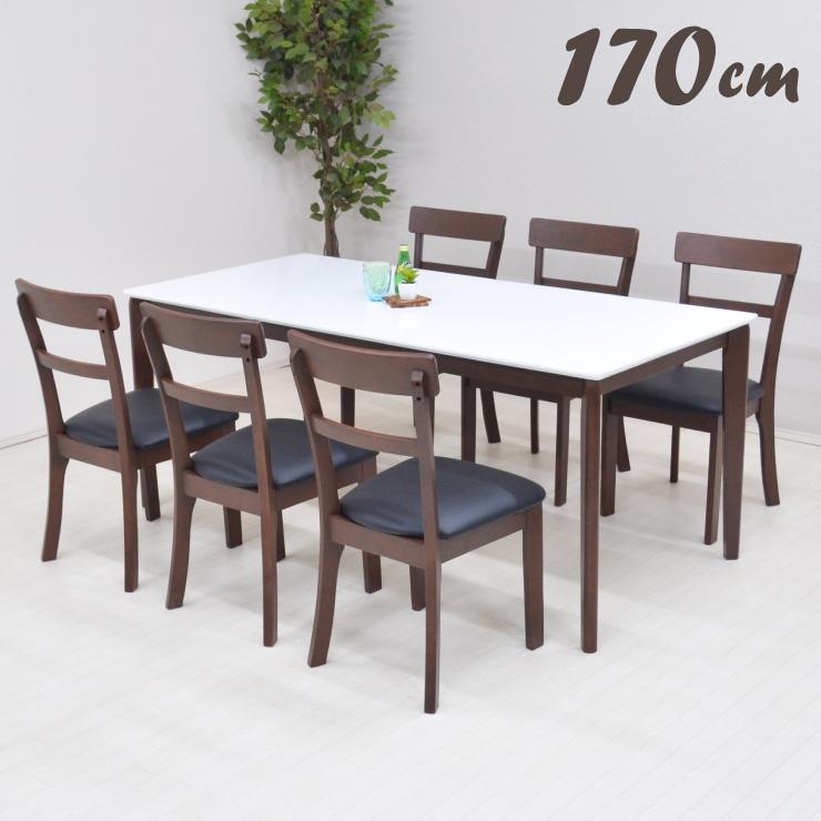ダイニングテーブルセット 7点 hg170-7-ab360 ハイグロス天板 ダイニングセット ホワイト/ダークブラウン 白色 7点セット 北欧 モダン シンプル ブラックシート 木製 6人掛け 6人用 かわいい カフェ 食卓 リビング 鏡面仕上げ アウトレット so