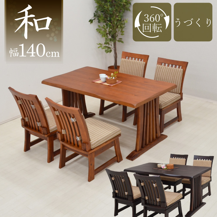 4 Person Dining Set 140 Cm 5 Fuget140 360 Rotating Chair Legged Style People Dark Brown Color Light Will Make Finishing Table