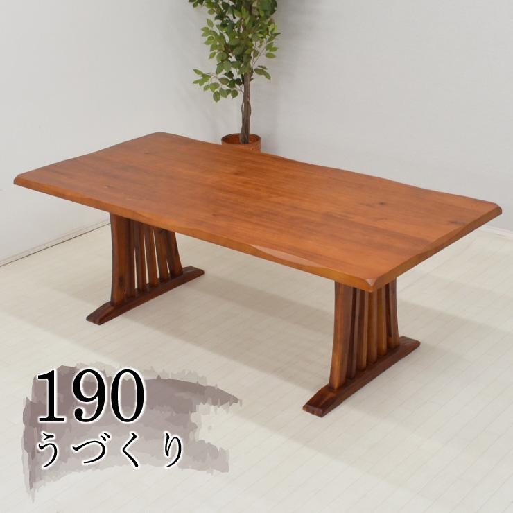 日本に ダイニングテーブル m815nk 190cm ライトブラウン色fuget190-360lbr 天然木 木製 うづくり モダン スクエア なぐり加工 うずくり 長方形 浮造り スクエア レクタングル 和風 和 モダン おしゃれ シンプル 暗め 低め ロータイプ 食卓 リビング テーブル 机 アウトレット 8s-2k m815nk, ウィッグエクステ@Linea-Storia:d08369cf --- jf-belver.marcoweb.pt