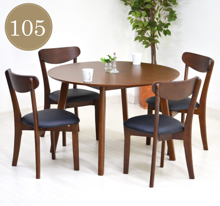 Takara Rakuten Global Market Dining Table Sets Round Table - Walnut color dining table