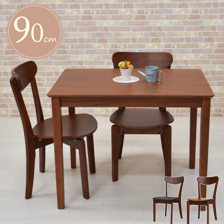 Walnut Dining Table Set 3 Point Pt2wn90 3 Coro360 Dining Table 3 Point Set  Compact Mini Table Dining Set Election Bell Sitting Face Plate Seat /  Two Seat ...