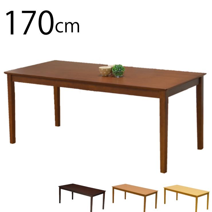 ダイニングテーブル 幅170cm ac170-360 6人用 コンパクト クッション 木製 ダイニング テーブル セット 北欧 モダン おしゃれ シンプル hd 161