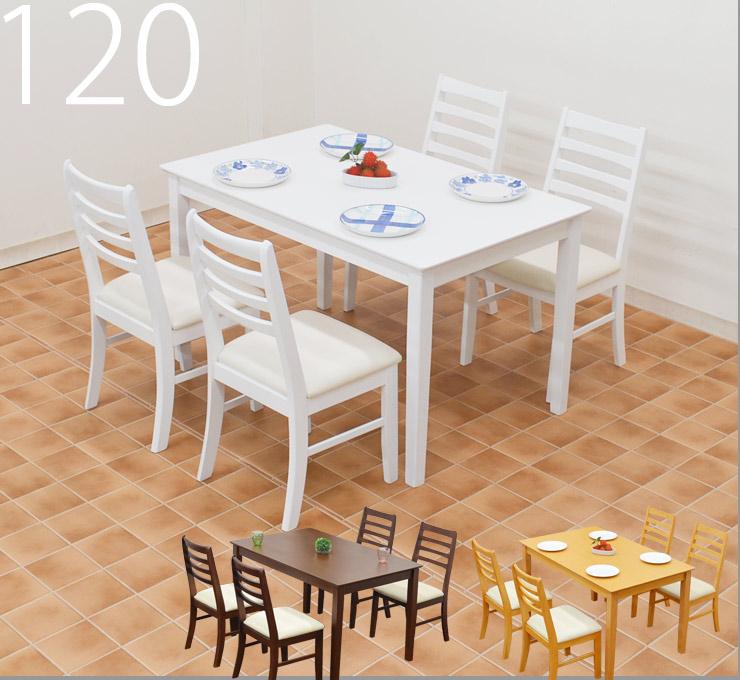 ダイニングテーブル 5点セット 幅120cm 北欧 hd371-360ac2 選べる3色 椅子 完成品 ダイニングテーブルセット 5点 ダイニングセット 4人用 クッション 木製 ダイニング テーブル セット モダン おしゃれ シンプル 161