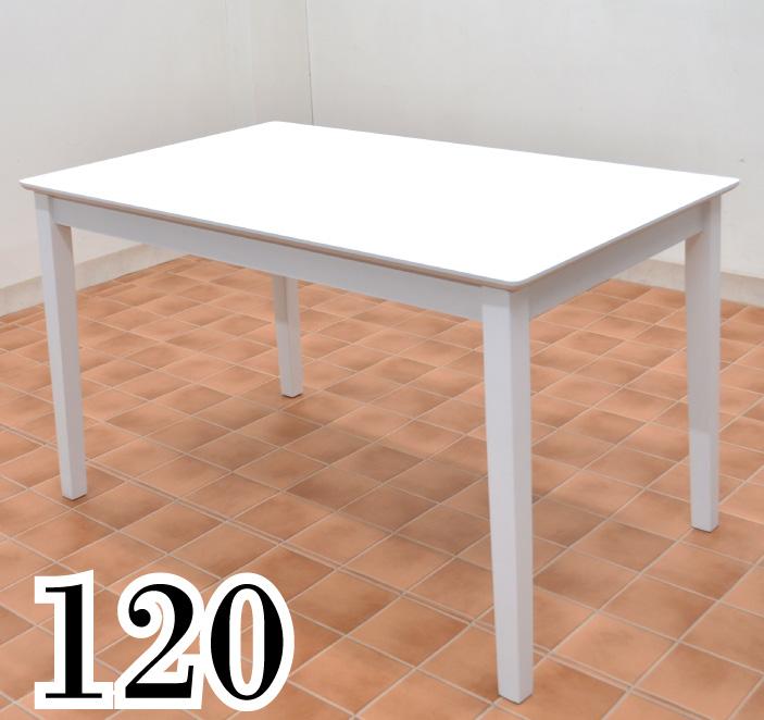 120cm ダイニングテーブル ac120-360wh ホワイト色 白 オフホワイト【4本脚テーブル】食卓 リビング 北欧 モダン 4人用 4人掛け おしゃれ シンプル かわいい カフェ ウッドダイニング アウトレット  hd 161