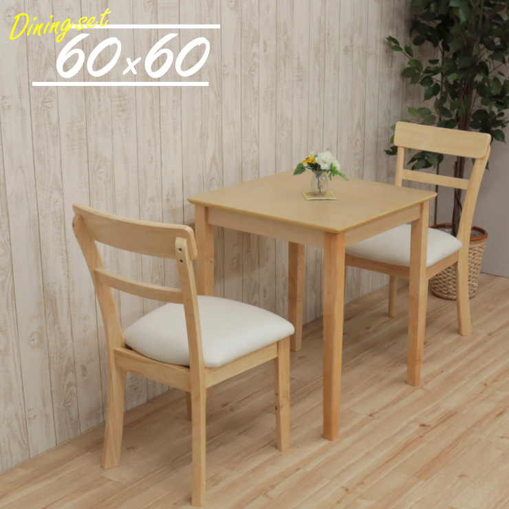 Dining Table Set 3 Piece Mari60 360 Natura Rule Color White Clear Nordic Two Cute Tables For Country Featured Simple Cafe Outlet