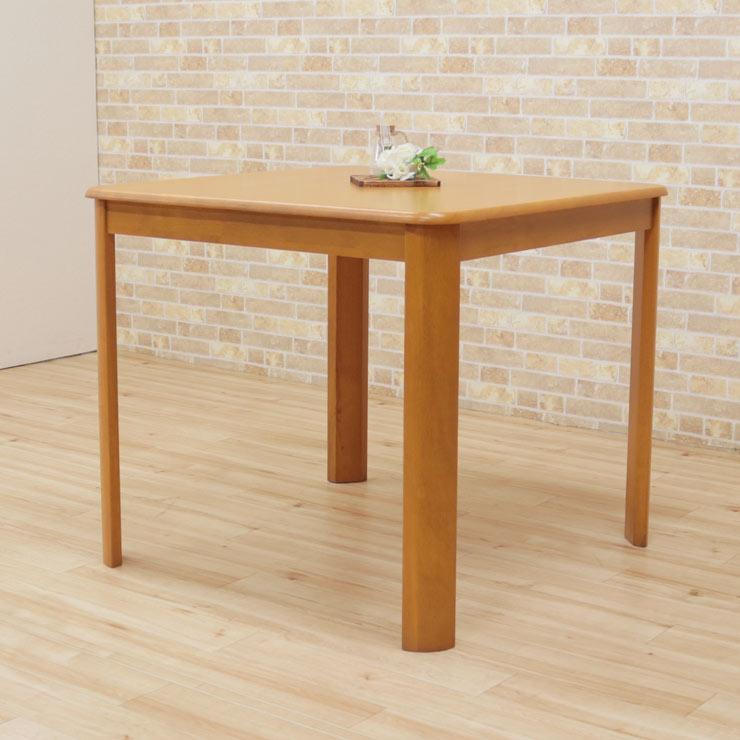 ダイニングテーブル 組立品 木製 80cm ell80-360 ミドルブラウン色/MBR ライトブラウン色/LBR 正方形 食卓 シンプル ベーシック ファミリー リビング モダン ウッドダイニング 天然木 モダン 北欧 2色対応 hg th 2s-1k-179
