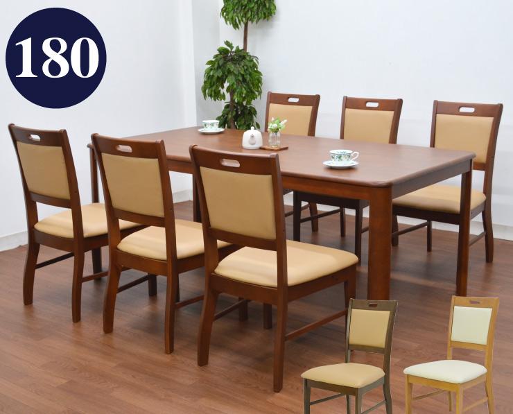 ダイニングテーブルセット 6人掛け 7点 無垢 幅 180cm 椅子6 ric-360 ミドルブラウン ダイニングテーブル 7点セット 無垢 ダイニングセット 6人用 北欧 木製 椅子 完成品 クッション 2色対応 so