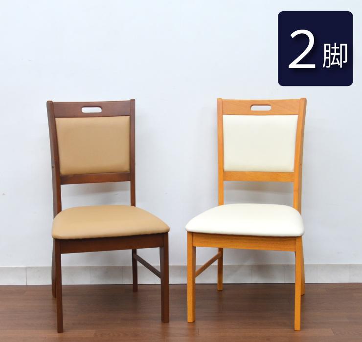 ダイニングチェア 【椅子2】 木製 完成品 ric-ch-360 ミドルブラウン ライトブラウン シンプル ベーシック 背もたれクッションタイプ 2色対応 2脚セット ウッドダイニング シンプル モダン アウトレット【r】