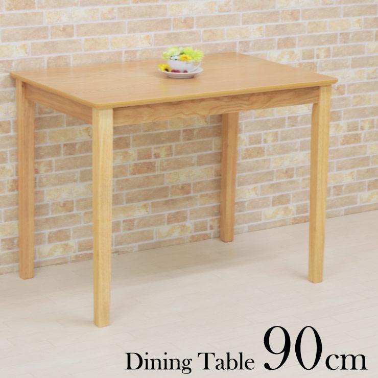 ダイニングテーブル 幅90×60cm mt90-360naok ナチュラルオーク色/NA-OAK 長方形 コンパクト ミニテーブル 1人用 2人用 単身 リビング スリム 北欧 おしゃれ モダン シンプル かわいい カフェ風 ウッドダイニング 木製 単体 お客様組立品 2s-1k-169 hg