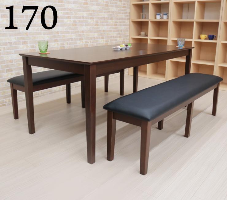 ダイニングテーブルセット 3点セット 6人掛け 北欧 幅170cm ac170-3-ben360 ダークブラウン ベンチ ダイニングテーブルセット 3点 ダイニングセット 6人用 クッション 木製 ダイニング テーブル セット モダン おしゃれ シンプル アウトレット 11s-3k