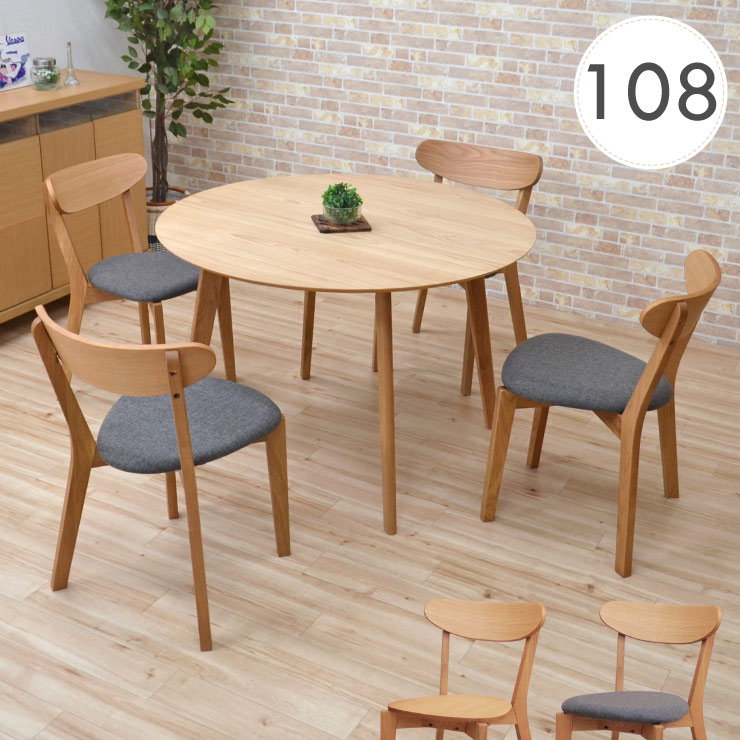 Bon Scandinavian Dining Round Table 5 Piece Set 107 Cm Cote 359 Dining Table  Set 5pcs Natural Four For Round Table Round Round Round Table Wood Natural  ...