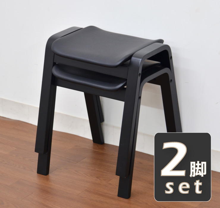 スタッキング スツール 2脚セット hp14-bk2-361 ブラック ダイニングチェア 椅子 完成品 クッション 玄関椅子 ベンチ 木製 セット スタッキングチェア 黒 木製スツール 製造中止 sg