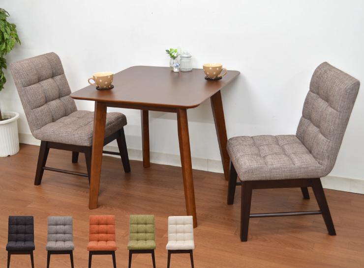 アウトレット 75cm ダイニングテーブル 3点セット 北欧 roz-361 rati-360 選べる5色 椅子 ダイニングテーブルセット 3点 木製 ファブリック ダイニング テーブル ダイニングセット ベージュ グリーン オレンジ クッション モダン おしゃれ ウッドダイニング 【r】161