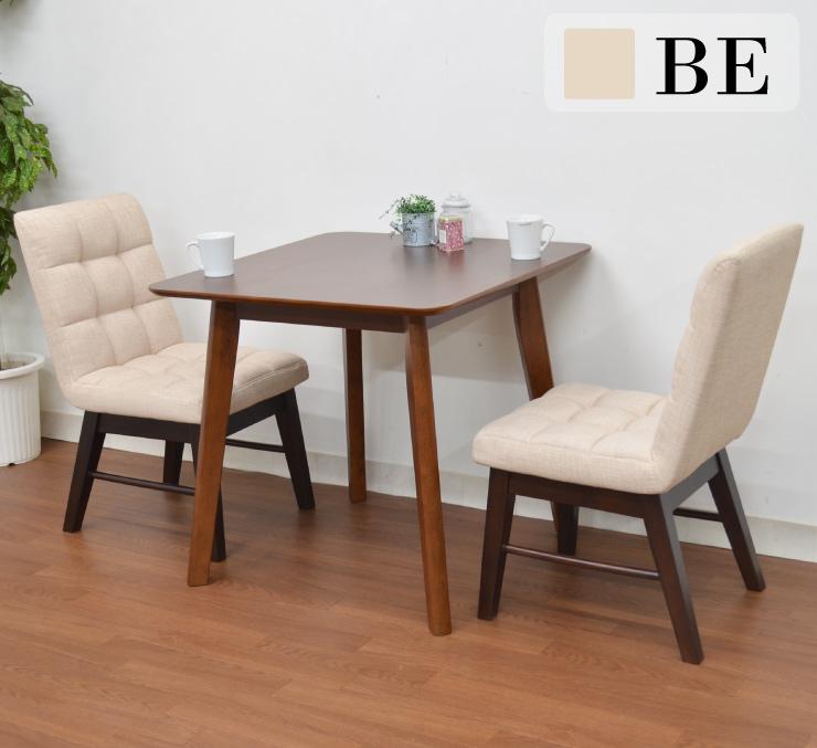 75cm ダイニングテーブル 3点セット 北欧 roz-361 rati-360 ベージュ色 椅子 ダイニングテーブルセット 3点 木製 ファブリック ダイニング テーブル ダイニングセット クッション モダン おしゃれ 【r】161 \\\