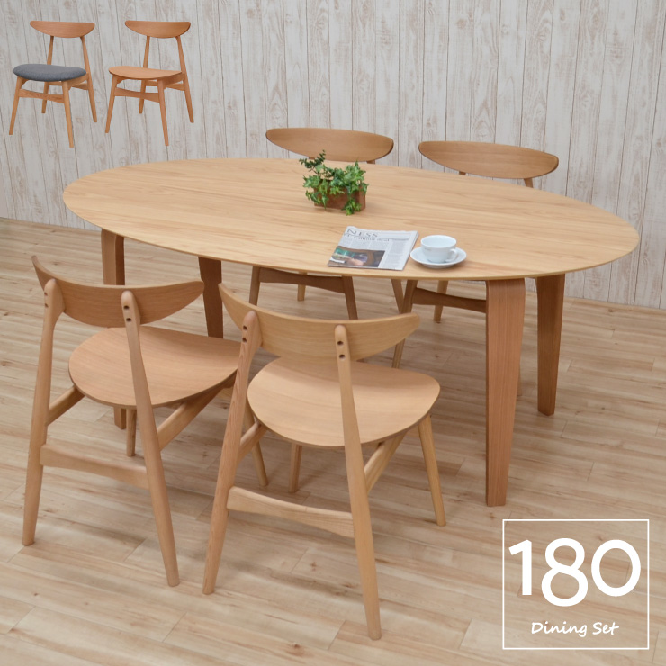 Oval Table Width 180 Cm Dining 5 Point Set Chair Type 2 Type Marut180 5 351  Nordic Wood Oak Wood Dining Table Sets Five Points Four Seat Stylish ...