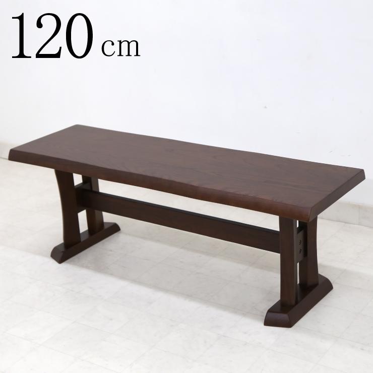 120cm ベンチチェア ベンチ椅子 玄関ベンチ 木製 hida-351 ブラウン ベンチチェア 板座 木製 無垢材 天然木 アッシュ材 北欧 待合室 アウトレット