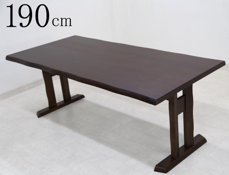 ダイニングテーブル 北欧 幅 190cm hida-351 ブラウン テーブル 6人用 木製 無垢材 天然木 アッシュ材