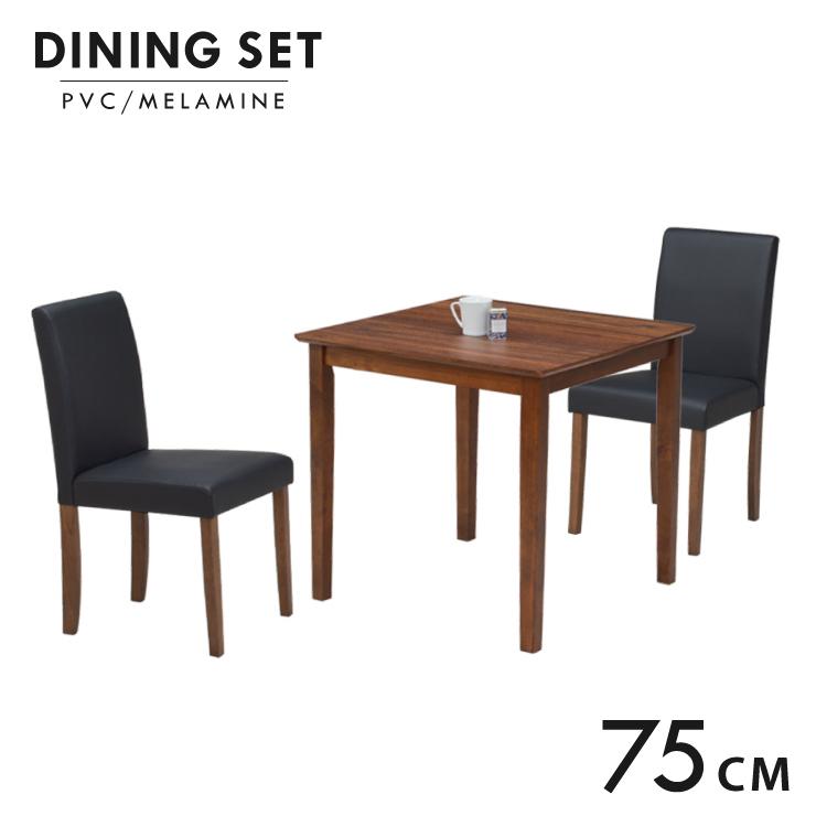 ダイニングテーブルセット 2人掛け用 75cmテーブル コンパクト 3点セット クッション mac75-3-beka342wn-pvc メラミン化粧板 木製 北欧風 単身 合成皮革 シンプル モダン 省スペース 食卓セット カフェ風 6s-2k hr