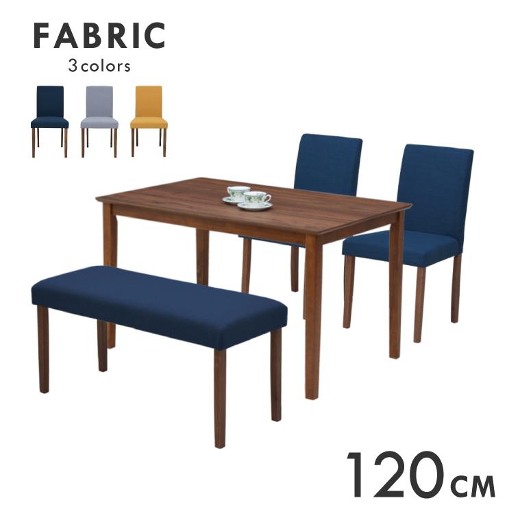 ダイニングテーブルセット 4人掛け用 幅120cm 4点セット 椅子2脚 ベンチチェア mac120-4-beka342wn メラミン化粧板 木製 北欧風 布地 長方形 シンプル モダン 4人用 リビング 食卓セット カフェ風 9s-3k hr
