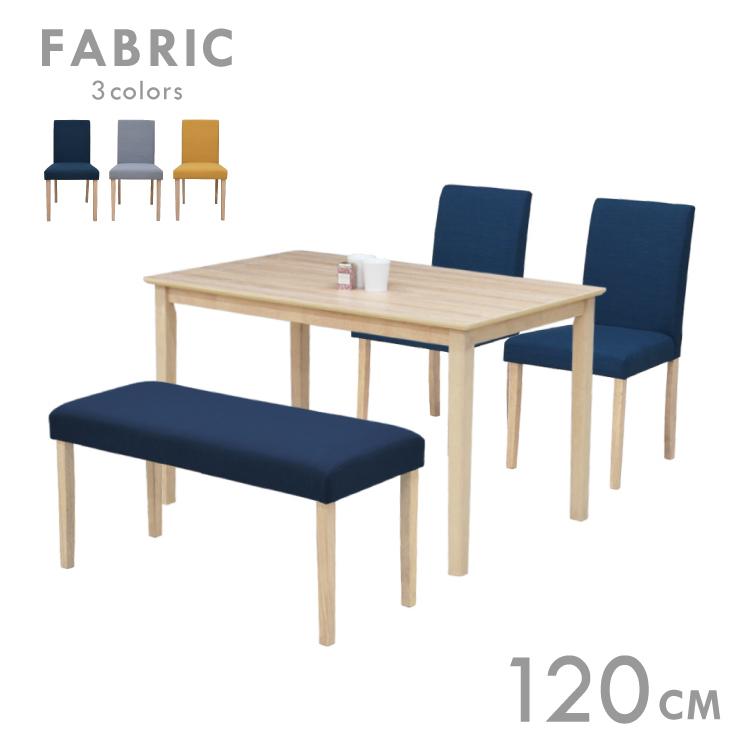 ダイニングテーブルセット 4人掛け 幅120cm 4点セット ファブリック mac120-4-beka342ww ホワイトウォッシュ/WW色 メラミン化粧板 木製 北欧風 布地 長方形 シンプル かわいい 4人用 ベンチセット カフェ風 9s-3k so hr