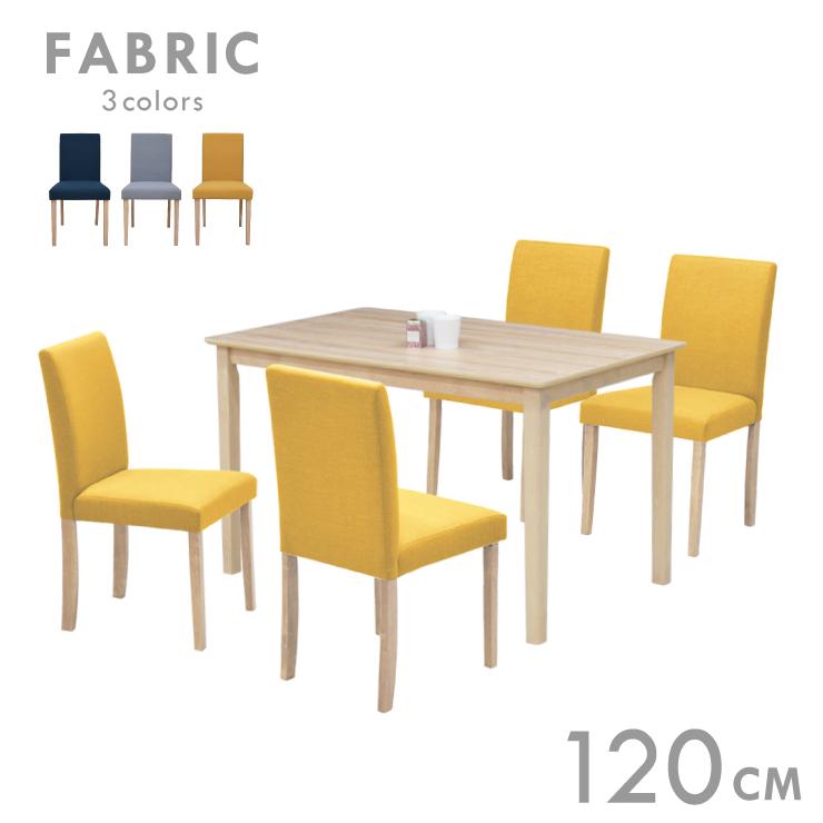 ダイニングテーブルセット 4人掛け 幅120cm 5点セット ファブリック mac120-5-beka342ww ホワイトウォッシュ/WW色 メラミン化粧板 木製 北欧風 布地 長方形 シンプル かわいい 4人用 リビング 食卓セット カフェ風 11s-3k so hr