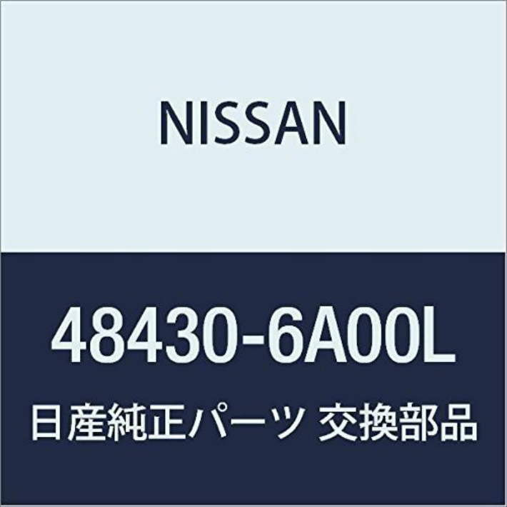 NISSAN (日産) 純正部品 ホイール アッセンブリー ステアリング W/O パツド デイズ 品番48430-6A00L