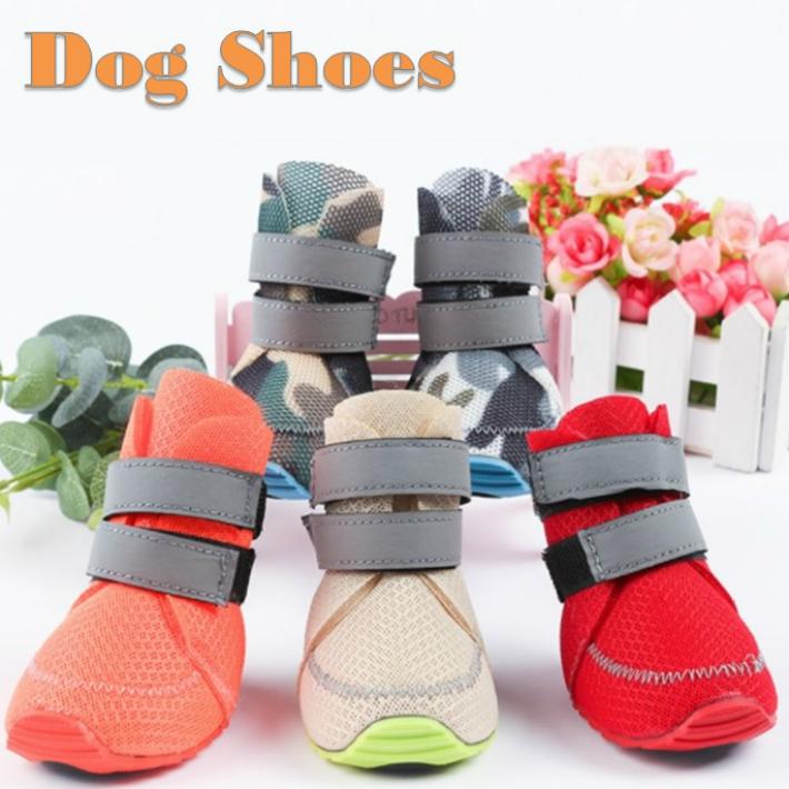 犬靴 ドッグシューズ OUTLET SALE メッシュ素材 通気性 春夏 滑らか 着脱簡単 犬のブーツ 激安☆超特価 肉球保護 足元の汚れ防止