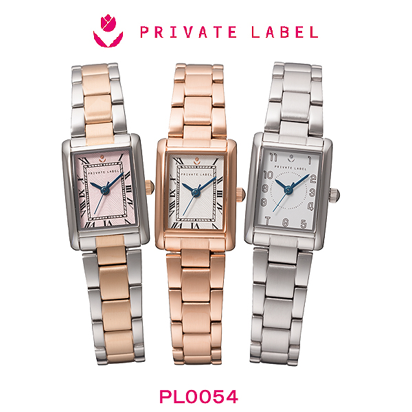 レディス 腕時計 PRIVATE LABEL プライベートレーベル 角型 3針 メタル ウォッチ PL0054 TP PS SW 送料無料 スウィート エレガンス キュート 上品 お洒落心 贈り物 ギフト プレゼント お祝い 記念品