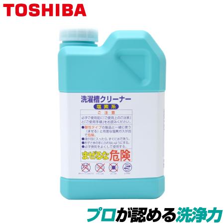 東芝 洗濯 槽 クリーナー ヨドバシ.com - 東芝 TOSHIBA 洗濯槽クリーナー
