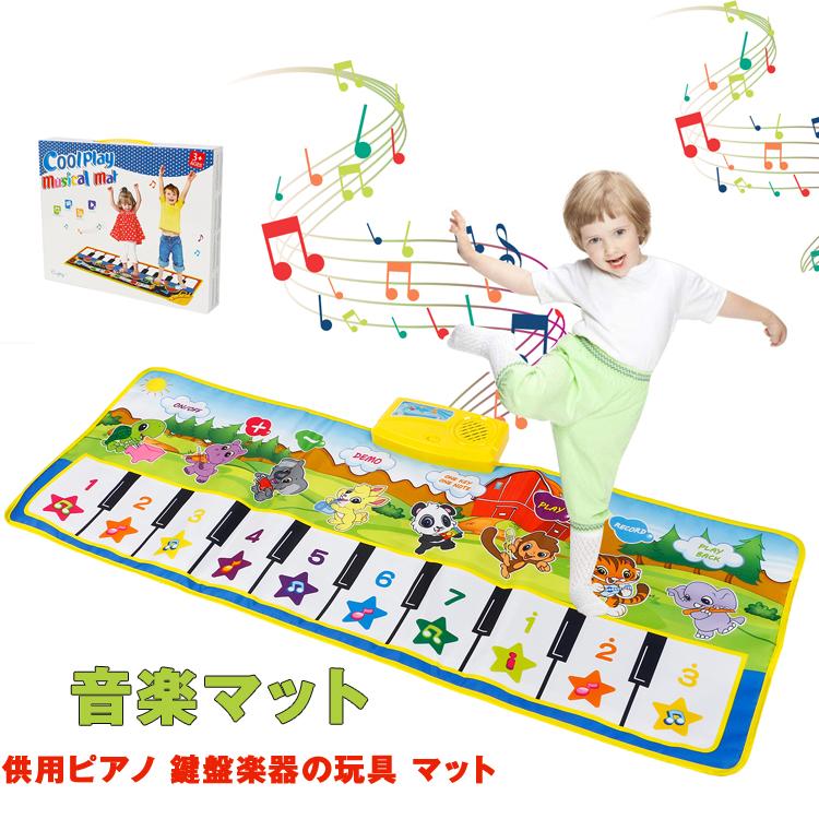 水をペンに入れるだけでおえかきできるお絵描きシートです 送料無料 音楽マットピアノミュージックマット 子供用ピアノ 鍵盤楽器の玩具 出色 割り引き マット 10鍵 8種類の楽器内蔵 スピーカー搭載 録音機能 触感ゲーム 再生機能 nlife_d19 折り畳み デモモード 多機能ベビーマット 安全無毒 お誕生日 知育玩具 出産祝いのプレゼント