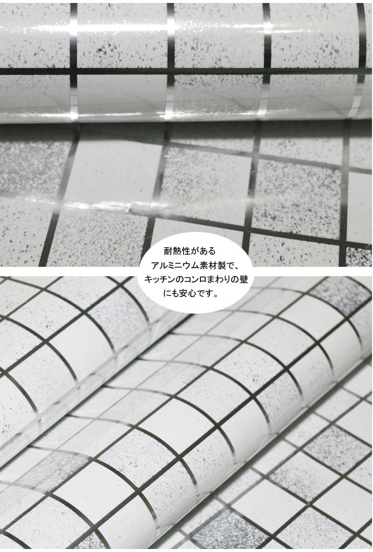 楽天市場 キッチンシート モザイクタイル シール 60cm 5m 台所用 耐熱