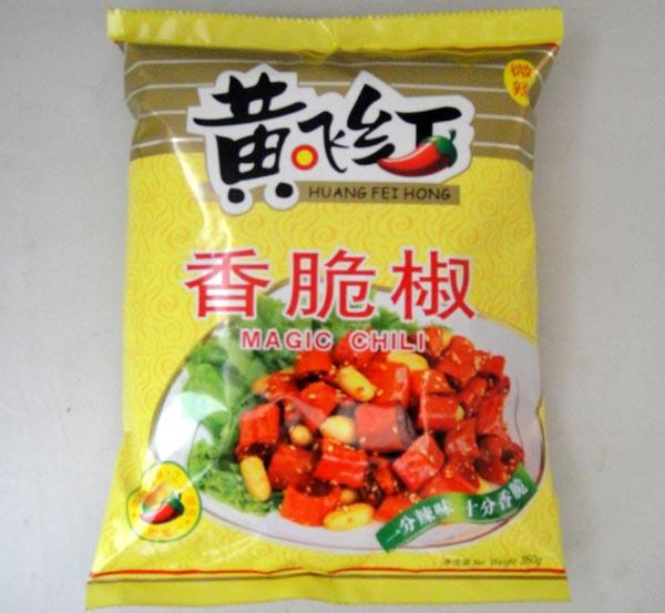 【まとめ買い】 黄飛紅 香脆椒&落花生 クリスピーチリ&ピーナッツ 350g x20箱