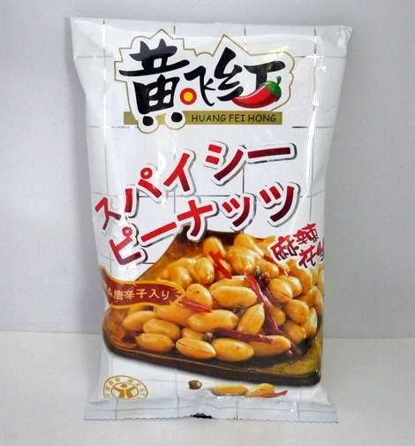 黄飛紅 即納 スパイシーピーナッツ 中国産 迅速な対応で商品をお届け致します 麻辣花生410g