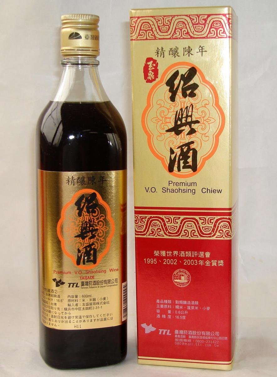 台湾精醸陳年紹興酒10年 600ml/瓶×12本 台湾紹興酒