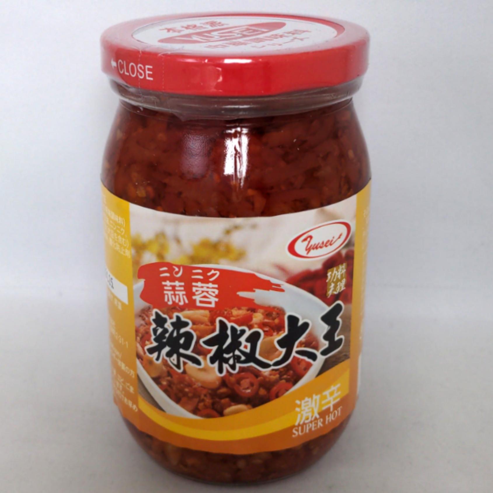 蒜蓉辣椒大王430g 1瓶 激辛口ニンニク中華ラー油 辣椒油 台湾産 日本メーカー新品 タイムセール
