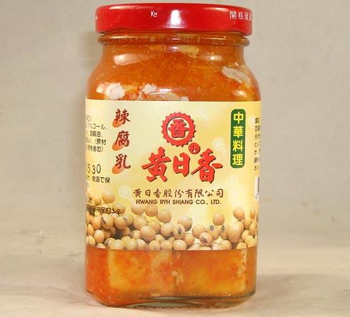 迅速な対応で商品をお届け致します 黄日香 辣腐乳 大決算セール ラーフニュウ 台湾産 辛口豆腐乳 300g