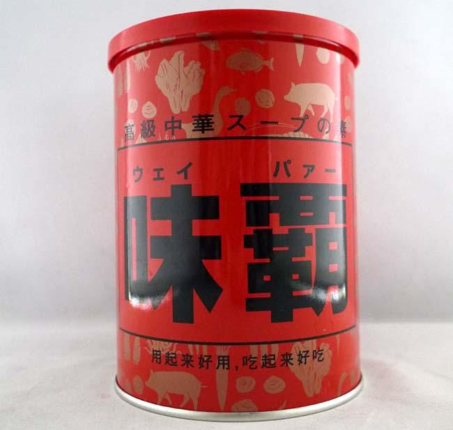 高級中華スープの素 廣記商行 味覇 ウェイパー 1kg/1缶