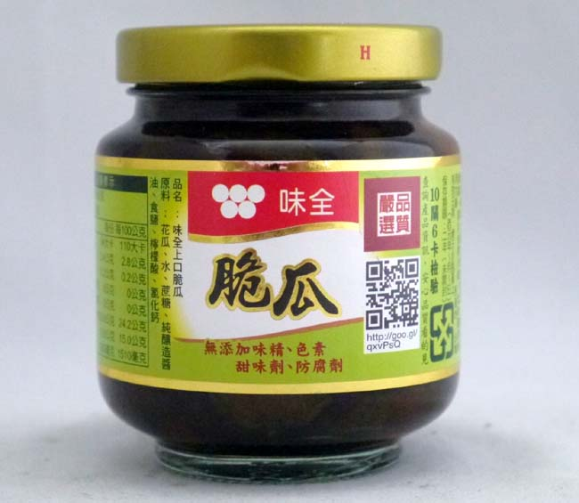 味全 上口脆瓜170g 1瓶 全素食 限定価格セール 台湾産ピクルス キュウリの台湾醤油漬け お気に入り ベジタリアン使用可 精進料理