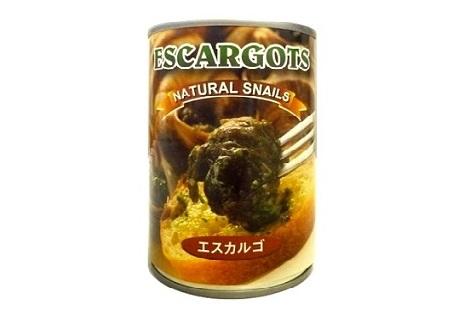 サンウォッチ 定番 エスカルゴ425g 缶 食用カタツムリ 鍋牛 信託 インドネシア食用かたつむり 缶詰 身の水煮約36~40尾入り