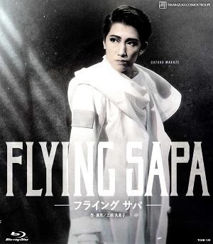 FLYING SAPA ―フライング Disc 訳あり商品 サパ― 新作通販 Blu-ray