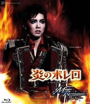 炎のボレロ 最安値 Music Revolution -New Blu-ray オリジナル Spirit- Disc