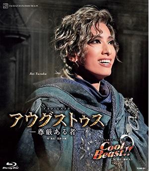 宝塚歌劇 予約 アウグストゥス―尊厳ある者― Cool Beast 中古 Disc Blu-ray 驚きの値段
