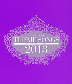 【宝塚歌劇】 THEME SONGS 2013 宝塚歌劇主題歌集 【中古】【Blu-ray Disc】
