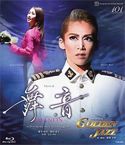 舞音 -MANON-/GOLDEN JAZZ (Blu-ray Disc)