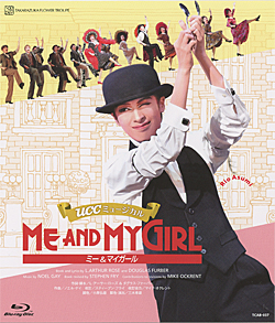 ME AND MY GIRL 2016 花組 (Blu-ray Disc)